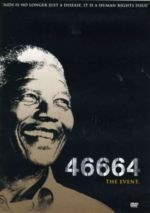 46664: The Mandela Concerts DVD